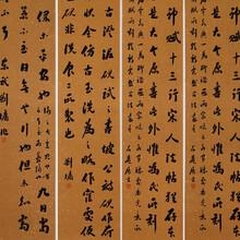 2019年刘墉书法收购正规公司图片