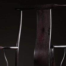 紫檀四出頭椅在線拍賣是怎么收費的