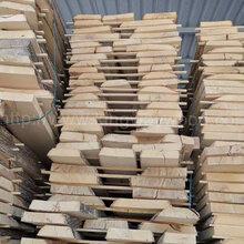 德国金威木业进口欧洲白蜡木实木板毛边板蜡木ABC板材FSC图片