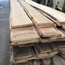 金威木业欧洲橡木白橡木实木橡木板材木板毛边ABC德国白橡图片