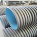 (推荐)平顶山hdpe钢带增强缠绕管-最新(报价)