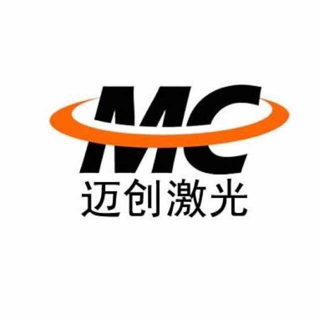 济南迈创数控设备有限公司