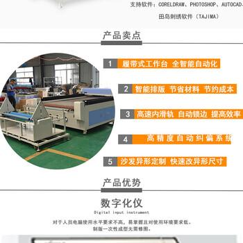 济南迈创数控直销全国1630型激光裁剪机