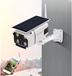 閉路電視監控系統用多晶硅太陽能電池板,選擇迪晟太陽能板廠家量身定制