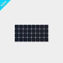 18V太阳能板车载/船舶/公交车太阳能电池板厂家直销支持定制各种规格尺寸