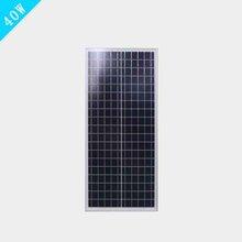 户外节能环保太阳能路灯用40W多晶太阳能板,选择迪晟能源