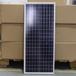 40W多晶硅太陽能電池板哪家好?