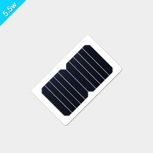 太阳能电池板是如何将阳光转?#24576;?#30005;能?图片