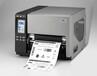TSCTTP-286MT系列宽幅标签打印机