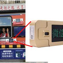 高速移动扫码支付终端设备