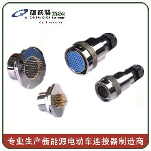 深圳厂家单芯高压互锁连接器IP67防护等级接插件图片