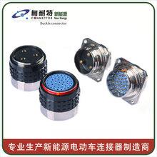 现货销售工业自动化设备航空插头高压互锁式航空插头