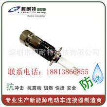 柯耐特新能源供应水下IP67防水连接器抗振动防水接插件图片