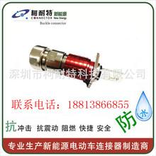 厂家直销集成控制器高压配电,DC/DC转换器连接器抗振动防水电缆线束图片