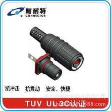 现货销售单芯高压互锁连接器8芯防误插电缆连接器图片