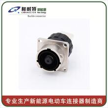 口碑厂家电动汽车动力锂电池高压线束防水连接器螺母安装插座插头插座图片