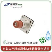 柯耐特新能源供应高压配电箱充电连接器300A大电流连接器图片