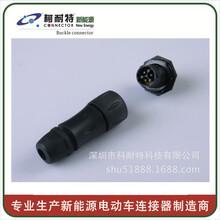 厂家供应乘用车动力电池通讯信号连接器多芯信号圆形防水连接插件图片