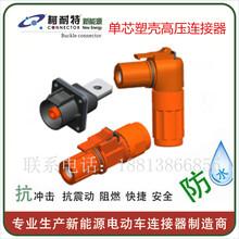 深圳厂家工业自动化设备航空插头IP67防护等级连接器图片