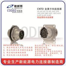 定制加工电动动力系统连接线束连接器300A大电流插头插座图片