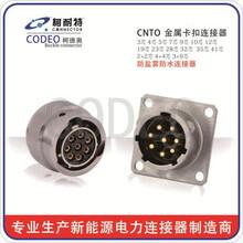 厂家推荐燃料电池专用高压互锁连接器250A螺母安装插座线束图片