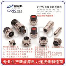 厂家直销储能电池系统连接器快速插拔连接电缆线束图片