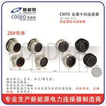 深圳连接器厂家专用车电池系统连接器快速插拔连接插头插座图片