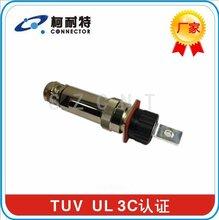 厂家直销工业自动化设备航空插头抗振动防水连接器