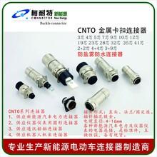 厂家生产加工工业通讯设备连接器300A大电流插头插座图片