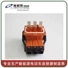 现货销售6.6KW车载充电机大电流连接器卡口式快速插拔航空插头图片
