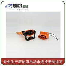 厂家供应串联插电式混合动力连接器高压互锁防水连接器图片