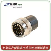 厂家生产加工燃料电池专用高压互锁连接器250A大电流插头插座图片