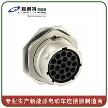 现货销售电动汽车高压线束连接器多芯信号圆形防水接插件图片