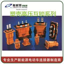 厂家生产加工光伏储能箱连接器多芯信号圆形防水连接器图片