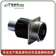专业生产加工大功率电机控制连接器卡扣式防水连接器图片