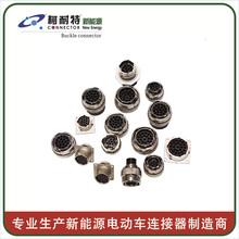 现货销售新能源汽车电机连接器8芯防误插电缆接插件图片