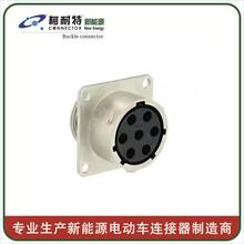 定制加工电动汽车高压配电盒连接器4芯大电流端子连接器图片