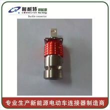 柯耐特新能源供应电动汽车通讯信号连接器2芯~-61芯数航空插头图片