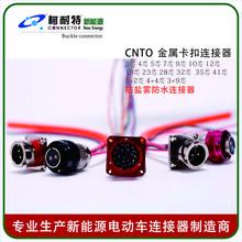 柯耐特新能源供应单芯高压互锁连接器4芯大电流端子接插件图片