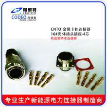 定制加工工业自动化设备航空插头200A大电流连接器