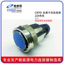 定制加工工业自动化设备航空插头IP67防护等级插头插座