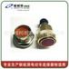 供應汽車接插件特種機器人連接器單芯高壓塑膠防水插頭插座