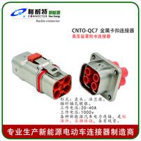 新能源汽车连接器氢燃料电池dc/dc变换器连接器防误插连接可靠航空插头插座