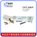 国产地磅防水连接器大电流动力锂池单芯连接器