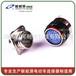 \廠家直銷高壓互鎖式插頭艦載設備與電纜電氣連接器