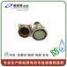 \柯耐特金屬大電流防水監控信號傳輸連接器