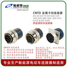 \定制化金属大电流防水磁共振设备连接器图片