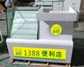 上海黃浦供貨直銷展示柜煙柜圖片