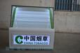 广西钦州低价烟柜台展柜