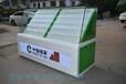 西藏阿里发货厂家直销烟柜陈列
